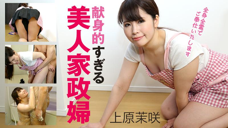 HEYZO-1555 Masaki Uehara - 720HD