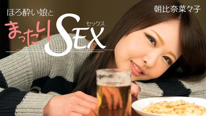 HEYZO-1558 Nanako Asahina - 720HD