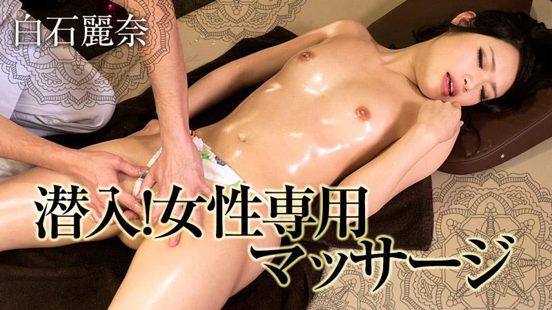 HEYZO-1560 Reina Shiraishi - 720HD
