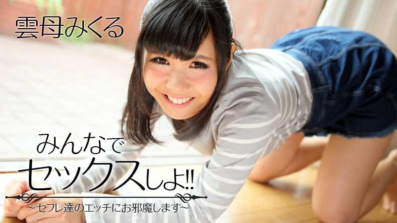HEYZO-1566 Mikuru Kira - 720HD