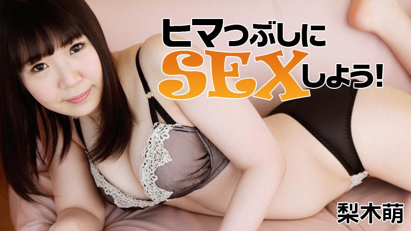 HEYZO-1573 Moe Nashiki - 720HD