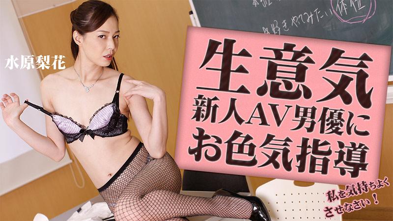 HEYZO-1578 Rinka Mizuhara - 720HD