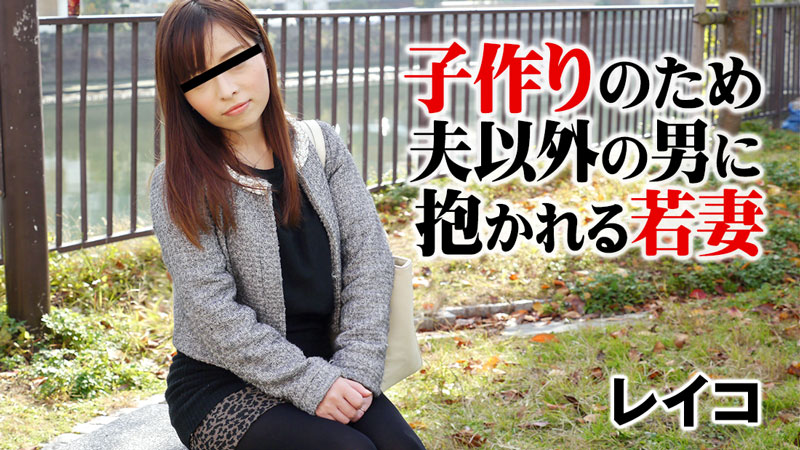 HEYZO-1582 Reiko - 1080HD