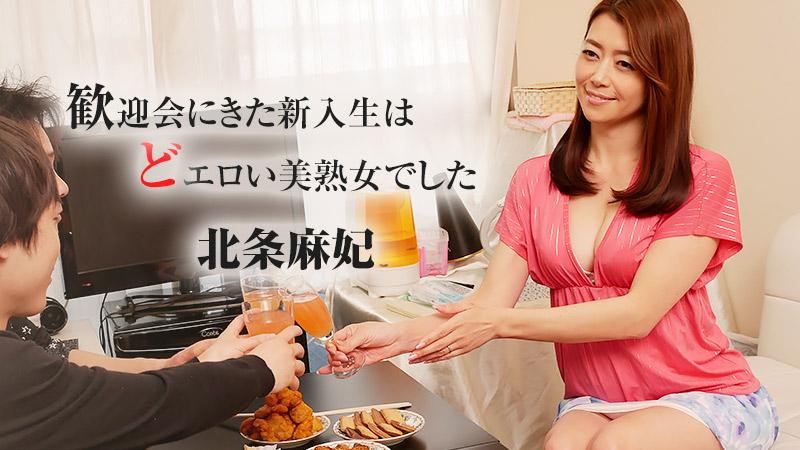 HEYZO-1589 Maki Hojo - 720HD