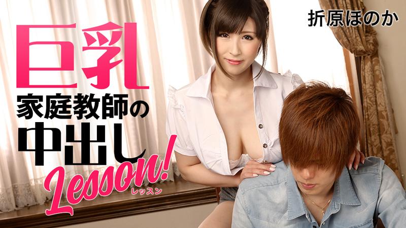 HEYZO-1597 Orihara Honoka - 720HD