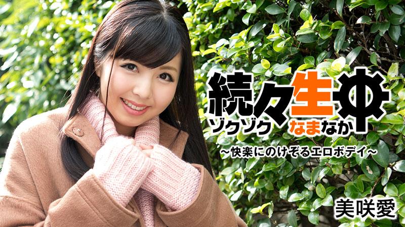 HEYZO-1612 Ai Misaki - 720HD