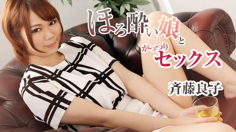 HEYZO-1629 Ryoko Saito - 720HD
