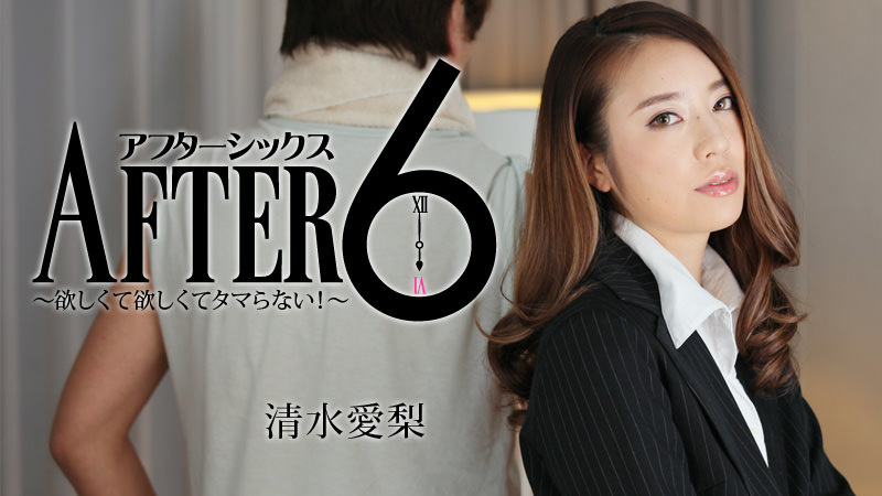 HEYZO-1635 Shimizu Ariya - 720HD