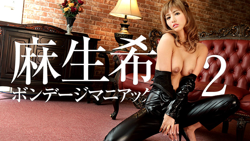 HEYZO-1637 Nozomi Asou - 1080HD