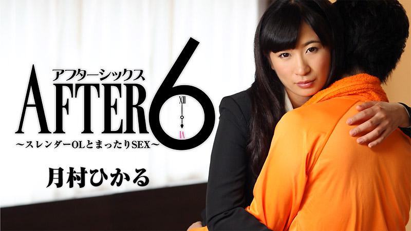 HEYZO-1652 Hikaru Tsukimura - 720HD