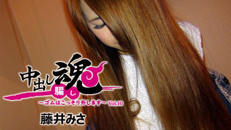 HEYZO-1653 Misa Fujii - 720HD
