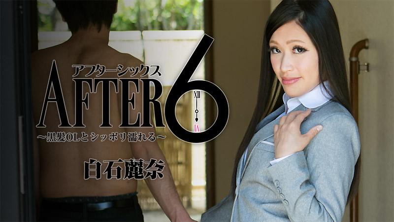 HEYZO-1676 Reina Shiraishi - 720HD