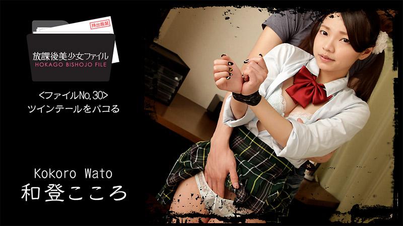 HEYZO-1707 Kokoro Wato - 1080HD