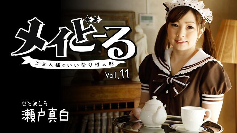 HEYZO-1717 Mashiro Seto - 720HD