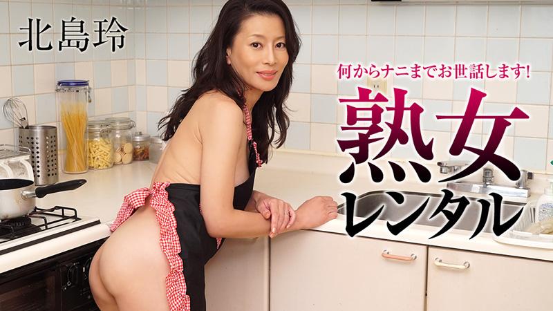 HEYZO-1754 Rei Kitajima - 1080HD