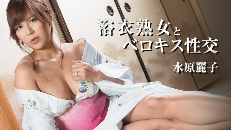HEYZO-1774 Reiko Mizuhara - 1080HD