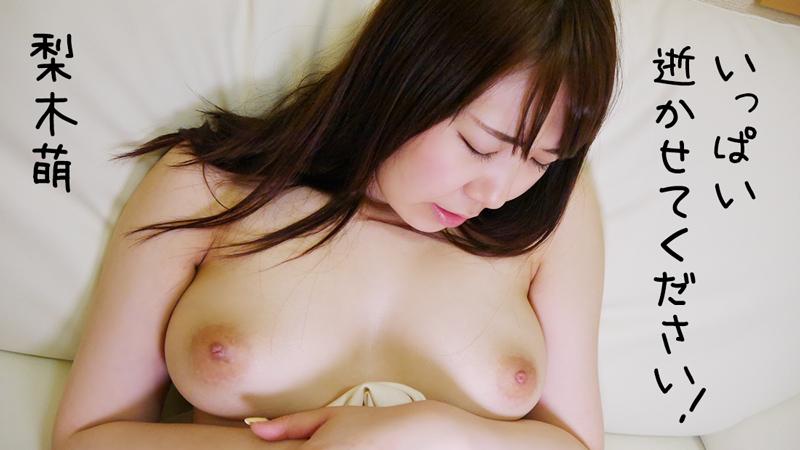 HEYZO-1792 Moe Nashiki - 1080HD