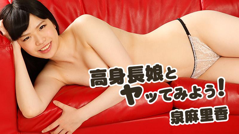 HEYZO-1809 Marika Izumi - 720HD
