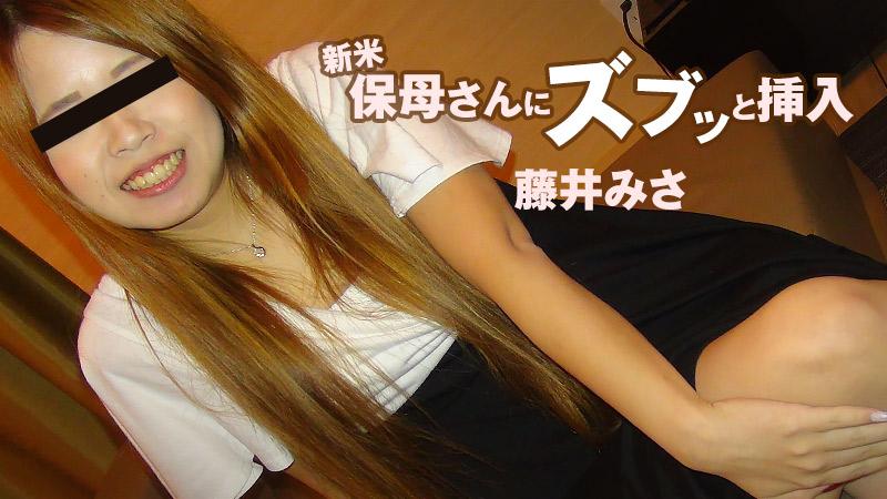 HEYZO-1839 Misa Fujii - 1080HD