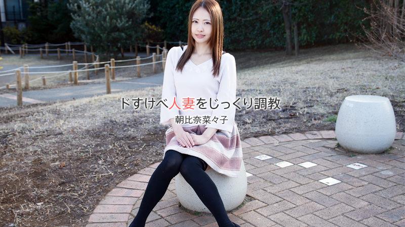 HEYZO-1840 Nanako Asahina - 1080HD