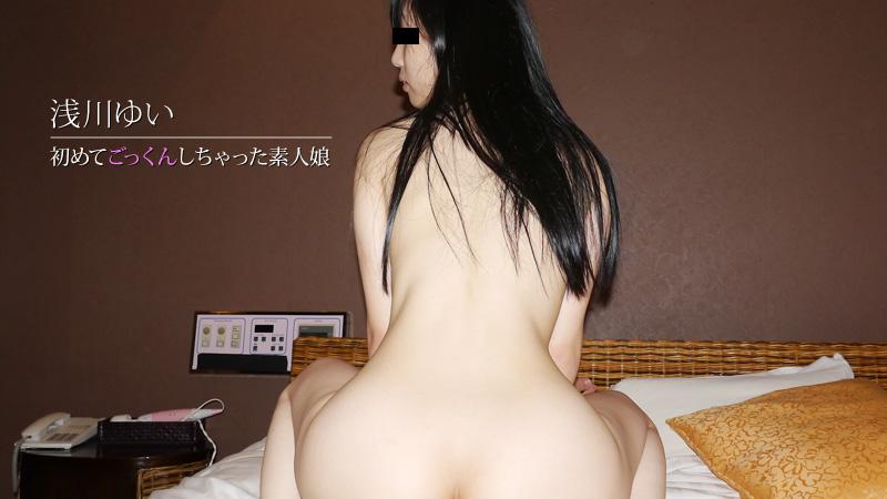 HEYZO-1850 Yui Asakawa - 1080HD