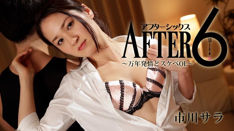 HEYZO-1865 Sara Ichikawa - 1080HD
