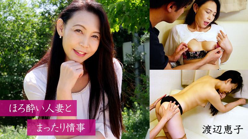 HEYZO-1866 Keiko Watanabe - 1080HD