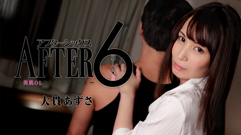 HEYZO-1883 Azusa Onuki - 1080HD