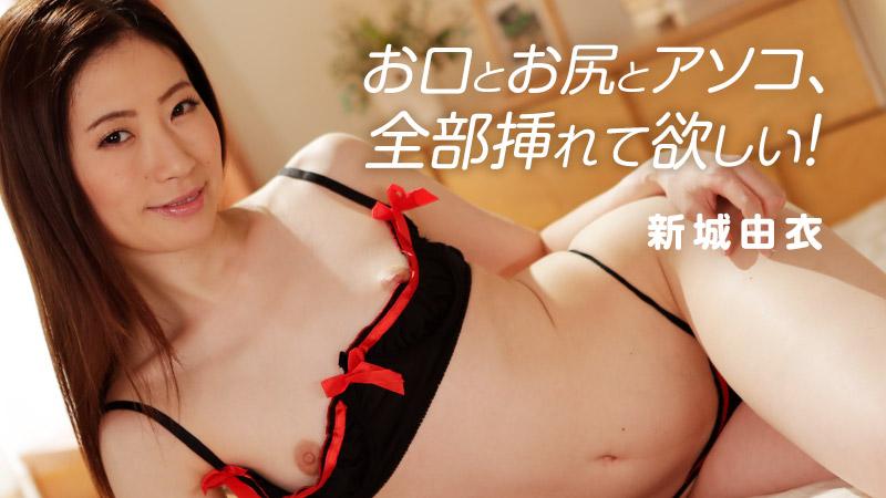 HEYZO-1885 Yui Shinjo - 1080HD