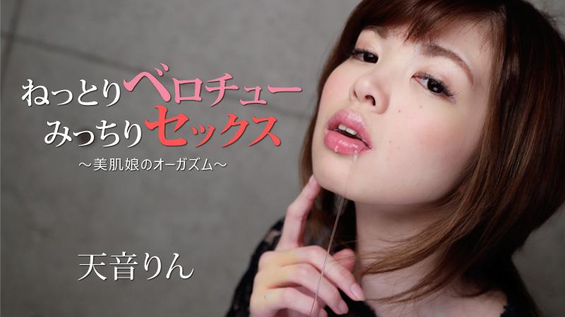 HEYZO-1896 Rin Amane - 1080HD