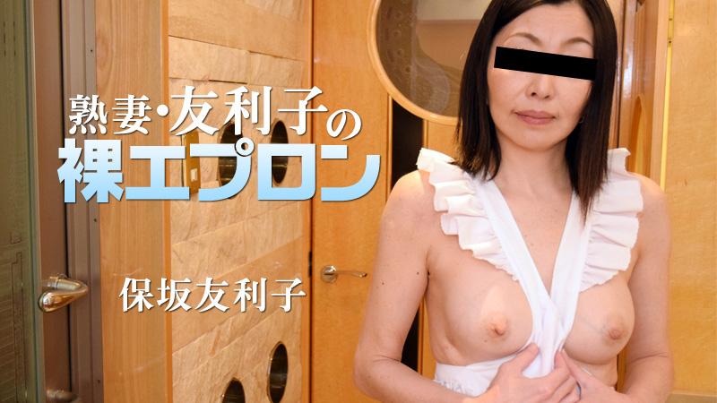 HEYZO-1911 Yuriko Hosaka - 1080HD