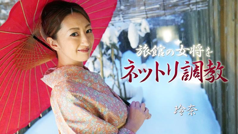 HEYZO-1915 Fukiishi Rena - 1080HD