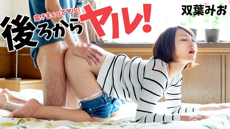 HEYZO-1966 Mio Futaba - 1080HD