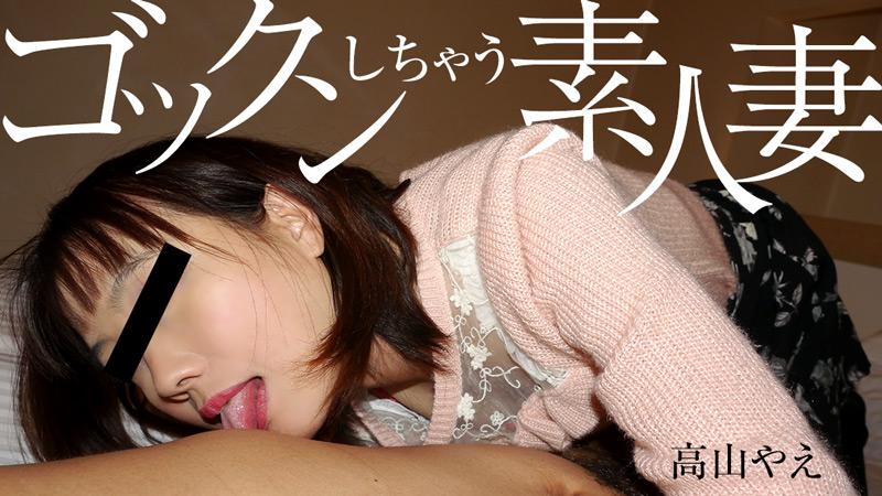 HEYZO-1973 Yae Takayama - 1080HD