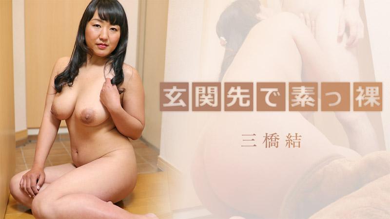 HEYZO-1978 Yui Mihashi - 1080HD