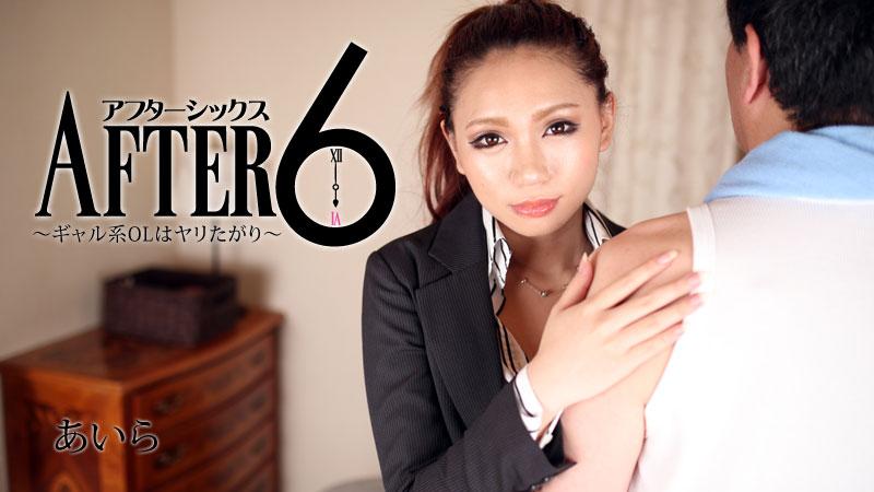 HEYZO-2007 Aira - 1080HD