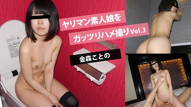 HEYZO-2030 Kanamori Kotono - 1080HD