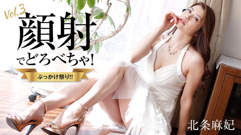 HEYZO-2037 Houjou Maki - 1080HD