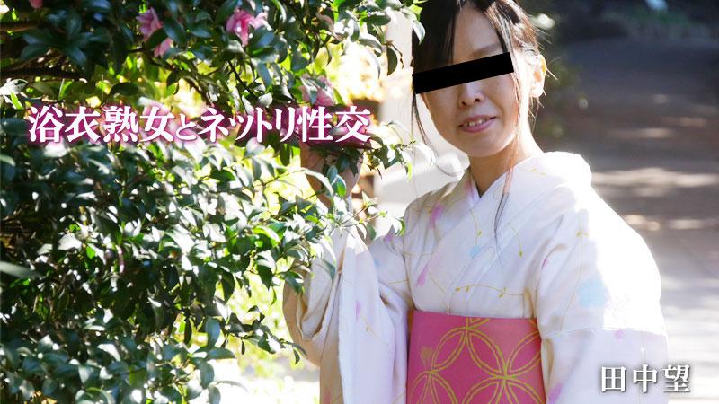 HEYZO-2047 Nozomi Tanaka - 1080HD