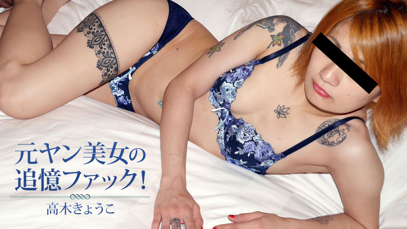 HEYZO-2065 Takagi Kyoko - 1080HD