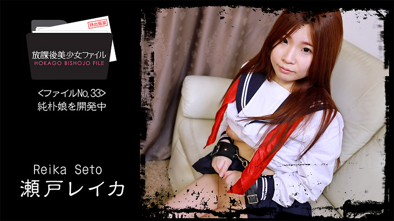 HEYZO-2066 Seto Reika - 1080HD