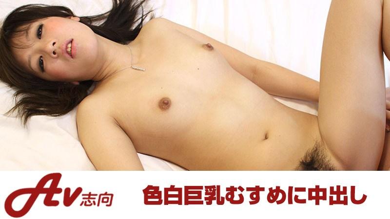 HEYZO-2077 Yukina - 1080HD