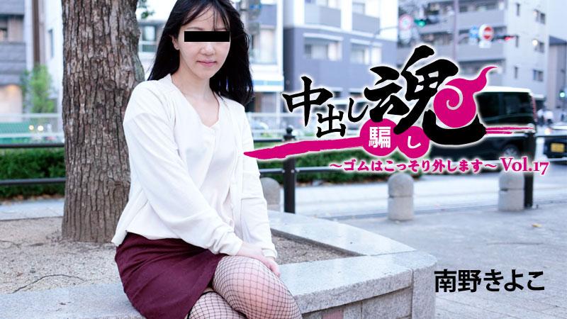 HEYZO-2086 Minamino Kiyoko - 1080HD
