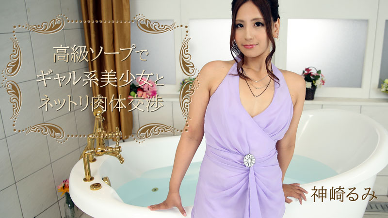 HEYZO-2091 Rumi Kanzaki Suzunami Honoka - 1080HD