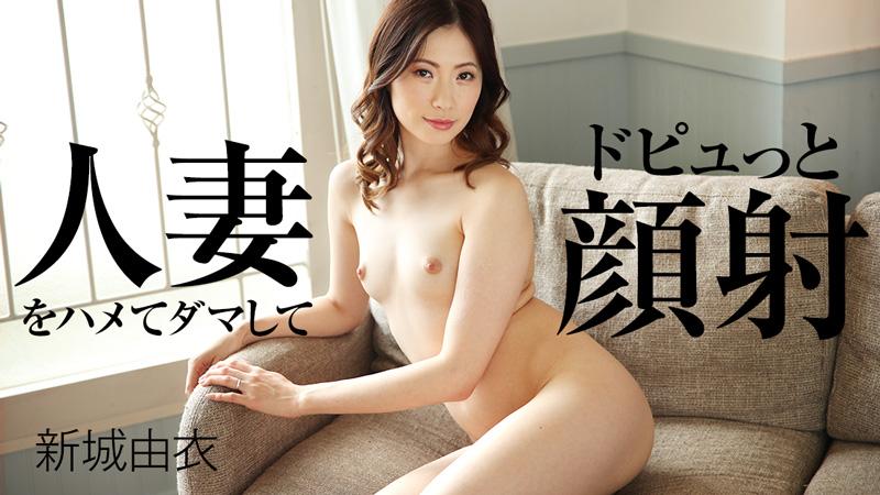 HEYZO-2095 Yui Shinjyo Saegimi Maiko - 1080HD