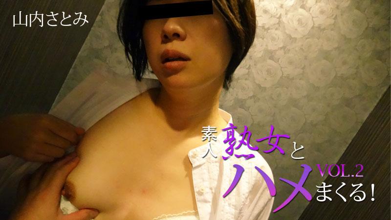 HEYZO-2099 Yamauchi Satomi - 1080HD