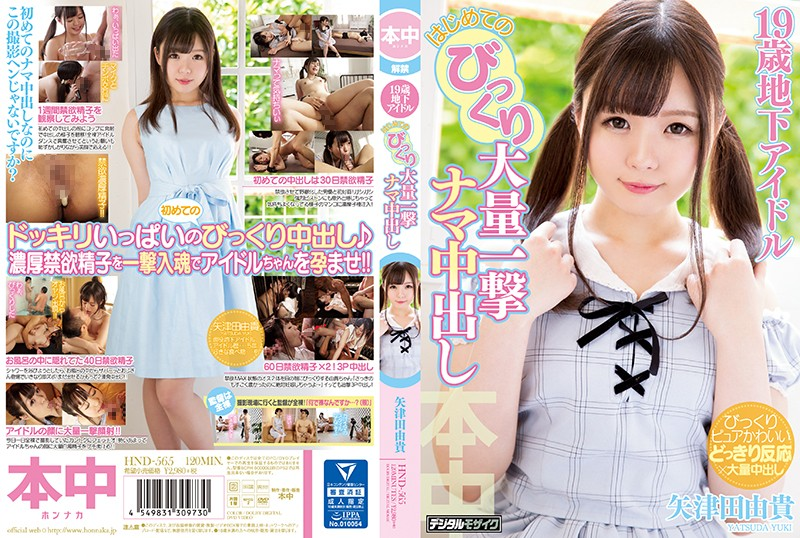 HND-565 Yatsuda Yuki 19 Years Old Underground Idol - 1080HD