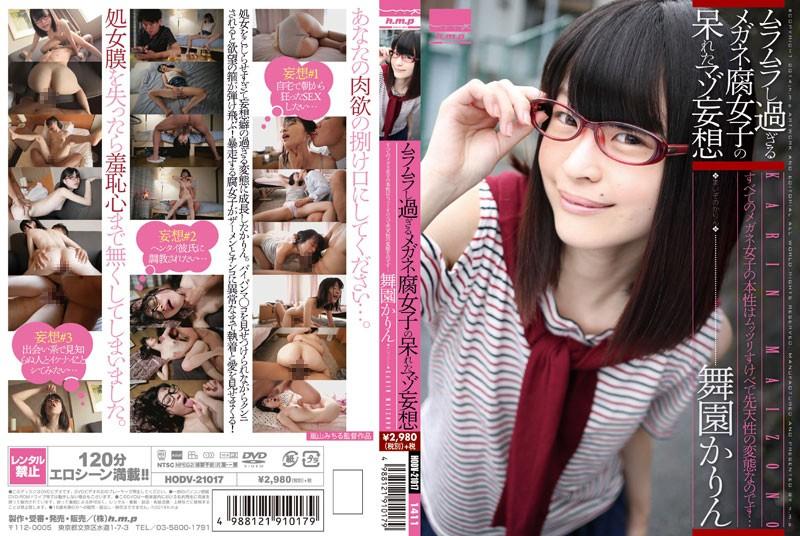 HODV-21017 Maizono Karin Masochists Delusion - 720HD