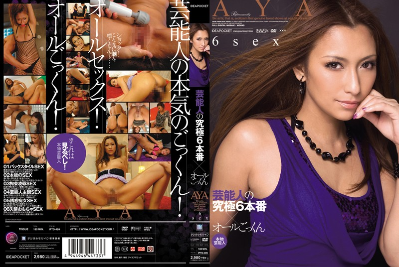 IPTD-499 AYA Cum 6 × All Production Ultimate Entertainer - 1080HD