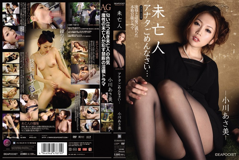 IPTD-573 Asami Ogawa Widow Sorry You - 720HD